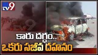 Man charred to death as moving car catches fire in Hyderabad