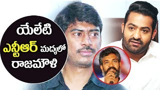 Chandrasekhar Yeleti to direct Jr NTR |  Rajamouli Recommendation to Jr NTR