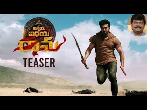 Vinaya vidheya rama Teaser | Vinaya vidheya rama teaser review | Ramcharan | Tollywood film news