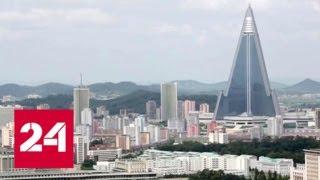 Ким Чен Ын выехал на переговоры с южнокорейским лидером - Россия 24