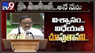 G Sai Anna takes Oath as member of Telangana Assembly