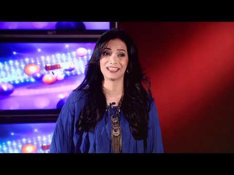 Conoce a los famosos - Maritza Muñoz
