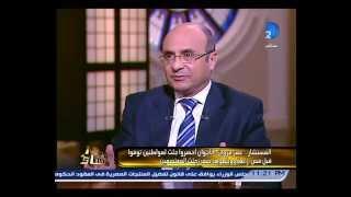 عمر مروان ..التقارير الطبية اثبتت اختلاف اماكن الاصابات ووجود قناصين محترفين داخل الاعتصام