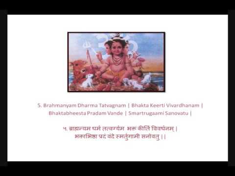 Shree Datta Stavam video