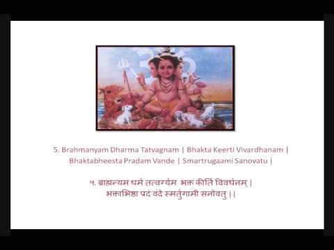 Shree Datta Stavam video
