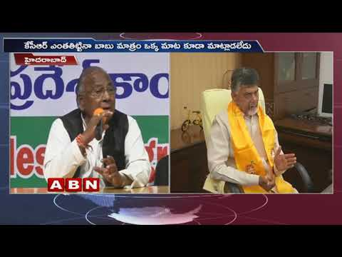V Hanumantha Rao Appreciates CM Chandrababu Decision Over Seat Sharing In Mahakutami | ABN Telugu
