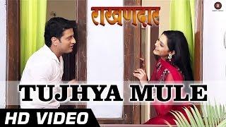 Tujhya Mule Official Video | Rakhandaar | Jitendra Joshi & Anuja Sathe | HD