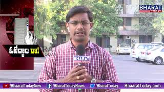 Hyderabad LIVE : Polling Updates From Telangana || Elections 2019