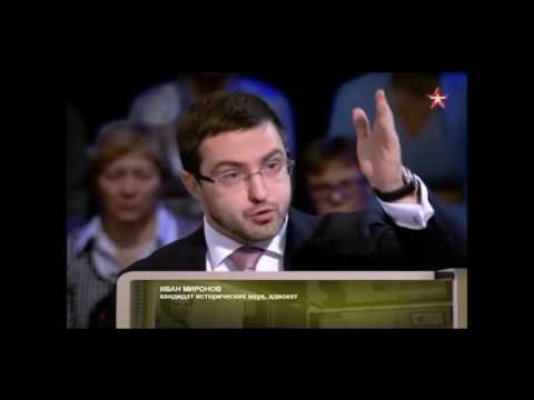 Иван Миронов о Ленине