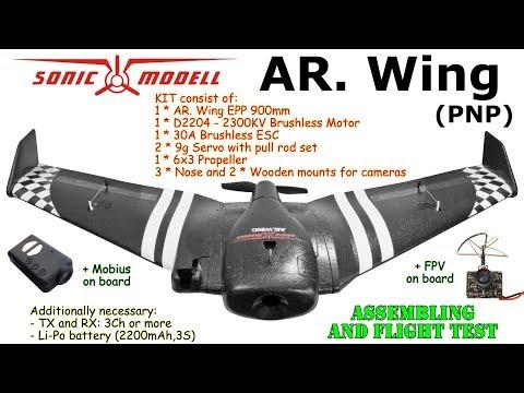 SonicModell AR. Wing, 900mm Wingspan, EPP, FPV (PNP) Assembling and flight test