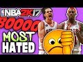 MOST HATED & OVERRATED PLAYERS! NBA 2K17 SQUAD BUILDER -