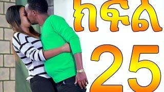 Meleket Drama - Part 25