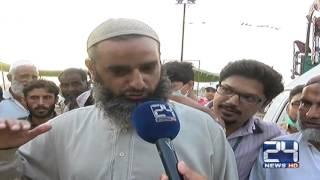 24 Report: Karachi cattle Mandi for Eid ul Azha