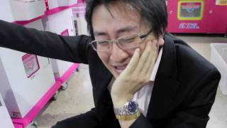 ASIAN GUY CRIES OVER SOFT TOY- FAIL!