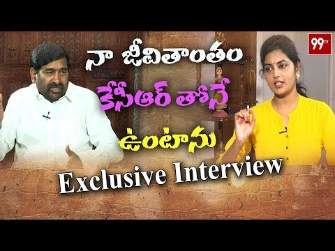 TRS Leader Jagadish Reddy Exclusive Full Interview | Political View | 99 TV Telugu
