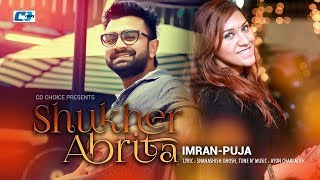 SHUKHER ABRITA | AYON FT | IMRAN | PUJA | NEW VERSION | Official Music Video