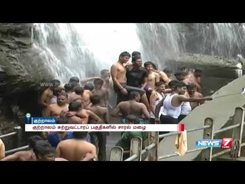 Climate change attracts tourist to Courtallam falls | News7 Tamil