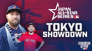 Home Run Derby VR at Japan All-Star Series commences