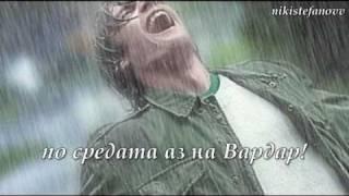2011 Pasxalis Terzis-Tha'rtho Apopse Na Se Vro (bulgarian translation)