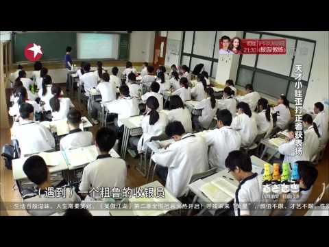 陸綜-我去上學啦