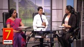 Hathweni Peya - (2019-06-17) | ITN