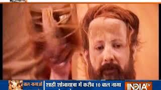 Kumbh Mela 2019: Surprising facts about Naga Sadhus
