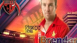 Barisal Bulls theme song BPL 2015 by Asif Akbar