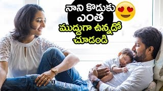 MCA HERO NANI with his SON Arjun and Wife Anjana | MCA Pre Release Event | Filmylooks