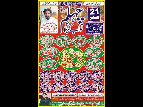 Live Majlis 21 Safar 2019 Chahni Joye Shah MBD
