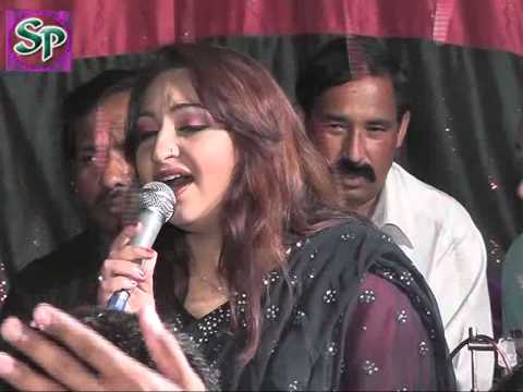 Afshan Zebi  Chakwal Program ( Dhok Mekan) Part 02 (aasi Jaan) video