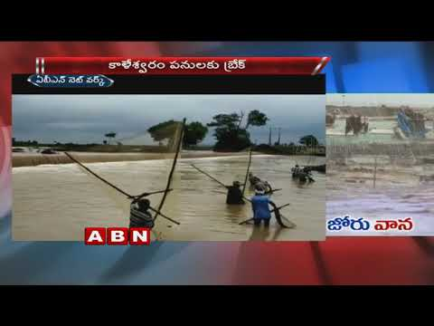 Heavy Rains Lashes Telanagana | Streams overflows