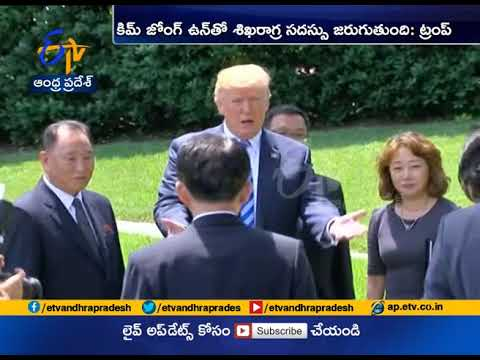 Meeting with Kim Jong un to Take Place on June 12 | Trump