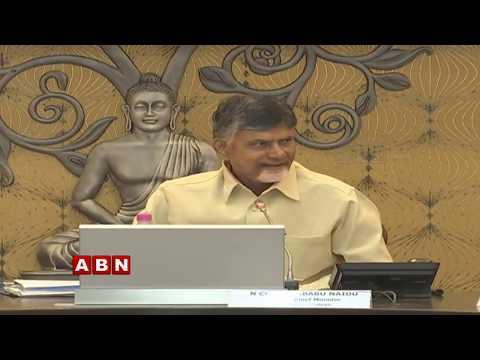 CM Chandrababu Naidu Meeting with Bankers || Vijayawada || ABN Telugu