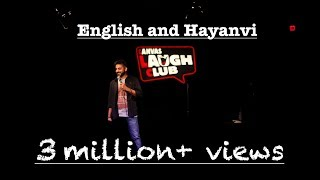 Dude That's Oxymoron - Standup Comedy By Vijay Yadav