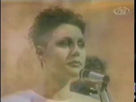 Cocteau Twins - Tishbites DVD ( 2004 )