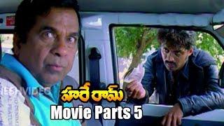 Hare Ram Movie Parts 5/13 - Kalyan Ram, Priyamani, Sindhu Tolani