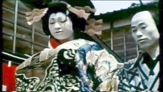 A Japanese Geisha in the Past - with Original Music