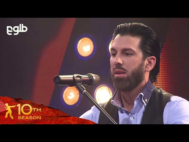Afghan Star Season 10 - Grand Finale - Salar Nader / ??? ??? ????? ????? - ????? ????? - ????? ????