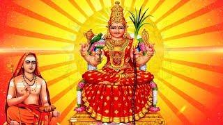 Sri Lalitha Sahasranamam (Full) - R. VijayaLakshmi & Chitra