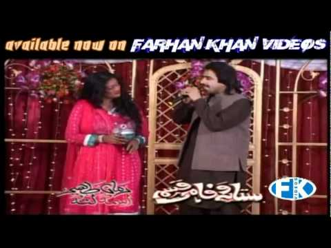 Asma Lata And Zaman Zaheer New Songs Album 'sta Pa Wafa Mee Qasam'-now Available On Fk Videos.mp4 video