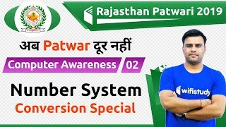 2:00 PM - Rajasthan Patwari 2019 | Computer Awareness by Pandey Sir | Number System (Conversion)