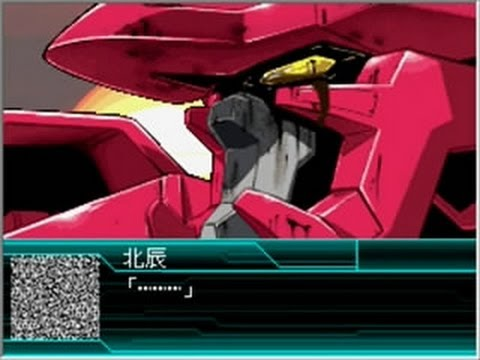 Super Robot Taisen W - Nadesico Prince Of Darkness Movie Final Fight