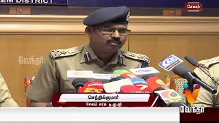 AFTERNOON NEWS 1.30PM  (15/1/2019)