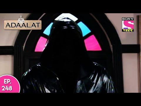 Adaalat - अदालत - Episode 248 - 28th May, 2017 thumbnail