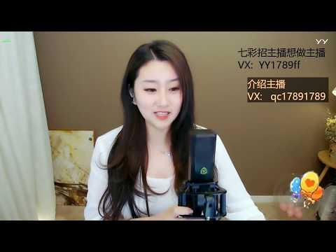 中國-菲儿 (菲兒)直播秀回放-20191021
