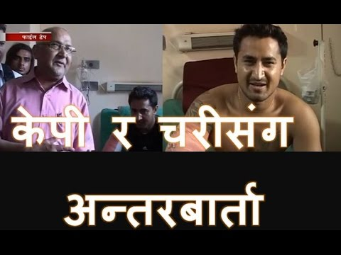 Nepali Gangster (Chari) dinesh adhikari and kp oli interview - political pressure