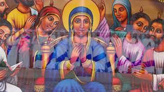 Ethiopan Ortodox Teahido Mezmur Zemarit Fantu Welde Kelebanos