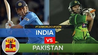 T20 World Cup 2016 : Do's and Don'ts in India vs Pakistan Match – Cricket Experts   Thanthi TV