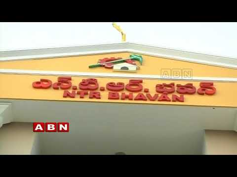 TRS leaders group politics in Narayankhed | Inside
