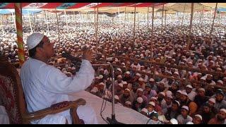 Mufti Rezaul Karim New Bangla Waz 2016 in Chittagong Jamburi Mat  After magrib